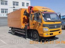 Beizhongdian BZD5120XGC engineering works vehicle