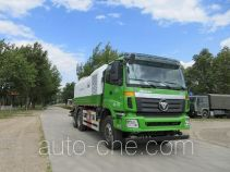 Beizhongdian BZD5250TDY-A1 dust suppression truck