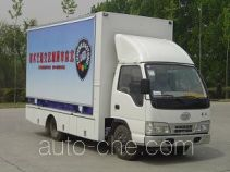 Zaitong BZT5050XWT mobile stage van truck
