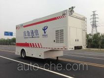 Zaitong BZT9110XTX communication trailer
