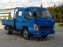 FAW Jiefang CA3040K11L1RE5J dump truck