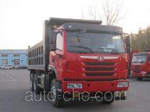 FAW Jiefang CA3251P2K2L3T1E5A80-1 diesel cabover dump truck
