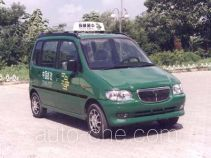 FAW Jiaxing CA5015XYZ postal vehicle