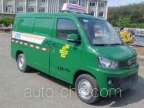 FAW Jiefang CA5020XYZA80 postal vehicle