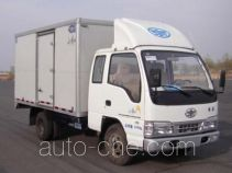 FAW Jiefang CA5021XXYK4R5E4 box van truck