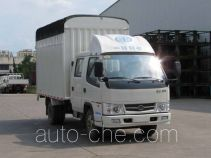 FAW Jiefang CA5030CPYK11L1RE3 soft top box van truck