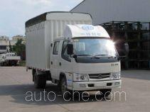 FAW Jiefang CA5030XXBK3L1RE3-2 soft top box van truck