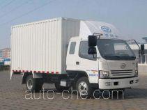 FAW Jiefang CA5030XXYK35L3R5E4 box van truck