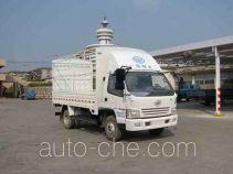 解放牌CA5040CCYK6L3E4-2型仓栅式运输车