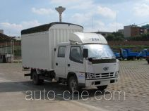 FAW Jiefang CA5040CPYK11L1RE4-1 soft top box van truck