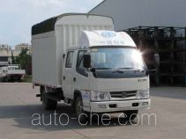 FAW Jiefang CA5040CPYK11L1RE4J-1 soft top box van truck