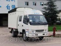 FAW Jiefang CA5040CPYK11L2RE4 soft top box van truck