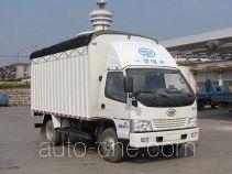 FAW Jiefang CA5040XXBP90K41L3 soft top box van truck
