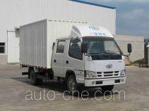 解放牌CA5040XXYK11L2RE4-1型厢式运输车