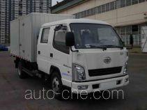 FAW Jiefang CA5040XXYK2L3RE5-1 box van truck