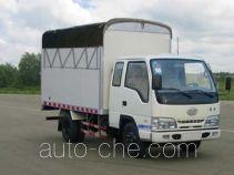 FAW Jiefang CA5041XXBK26L2R5-3D soft top box van truck