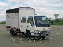 FAW Jiefang CA5042CPYK26L3E4 soft top box van truck