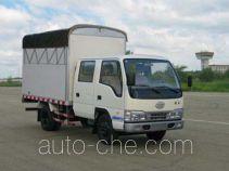 FAW Jiefang CA5042XXBK26L2-3D soft top box van truck
