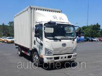 解放牌CA5045XSHP40K2L1E4A84型售货车