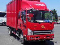 解放牌CA5045XSHP40K2L1E4A85型售货车