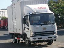 解放牌CA5045XXYP40K17L2E5A84型厢式运输车