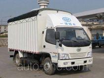 FAW Jiefang CA5051XXBP90K41L3 soft top box van truck