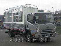 解放牌CA5053CCYPK45L3E1型仓栅式运输车