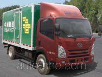 解放牌CA5053XYZPK45L2E1型邮政车