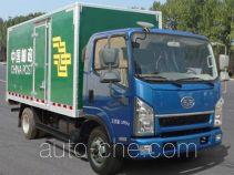 解放牌CA5054XYZPK26L2E4型邮政车