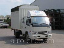 FAW Jiefang CA5060CPYK2L3RE4 soft top box van truck