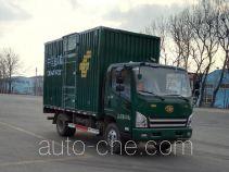 FAW Jiefang CA5061XYZP40K2L1E4A84 postal vehicle