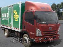 解放牌CA5063XYZPK45L2E1型邮政车