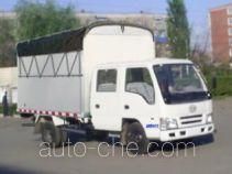 FAW Jiefang CA5072XXBPK6L2R-3A soft top box van truck
