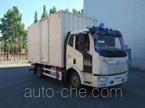 FAW Jiefang CA5100XXYP62K1A2E5Z box van truck