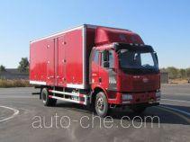 FAW Jiefang CA5120XXYP62K1L4A1E5 box van truck