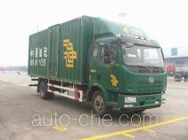 解放牌CA5120XYZP62K1L2E5型邮政车