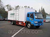 FAW Jiefang CA5120XYZPK2L5EA80 postal vehicle