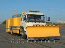 FAW Jiefang CA5140QXCA70 snow remover truck