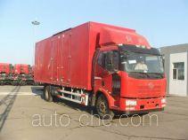 FAW Jiefang CA5160XXYP62K1L5A2E5 box van truck