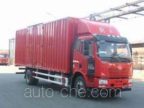 解放牌CA5160XXYP62K1L5A3E5型厢式运输车