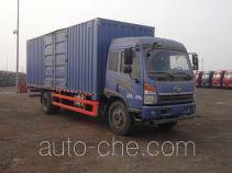 解放牌CA5160XXYPK2L5E4A80-3型厢式运输车