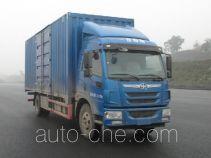 FAW Jiefang CA5161XXYPK2L5E5A80-3 box van truck