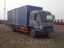 解放牌CA5161XXYPK2L5E4A80-3型厢式运输车