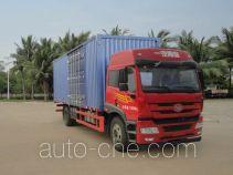 解放牌CA5163XXYP1K2L2E4A80-3型厢式运输车