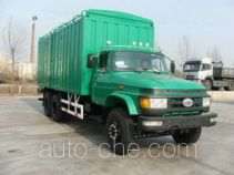 FAW Jiefang CA5167XXYK2T1 soft top box van truck