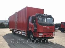 解放牌CA5160XXYP62K1L7E5型厢式运输车