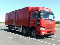 解放牌CA5200XXYP63K1L6T3E4型厢式运输车
