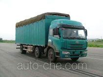 FAW Jiefang CA5203XXYP7K2L11T3AE soft top box van truck