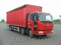 FAW Jiefang CA5210CPYP62K2L2T3E soft top box van truck