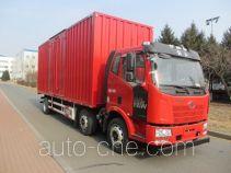 FAW Jiefang CA5220XXYP62K1L7T3E5 box van truck
